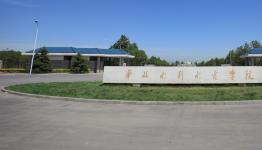 华北水利水电