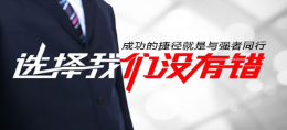 关于征求《河南省高级会计师资格申报、评审条件