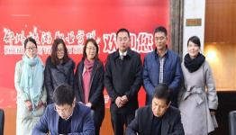 河南旅游职业学院